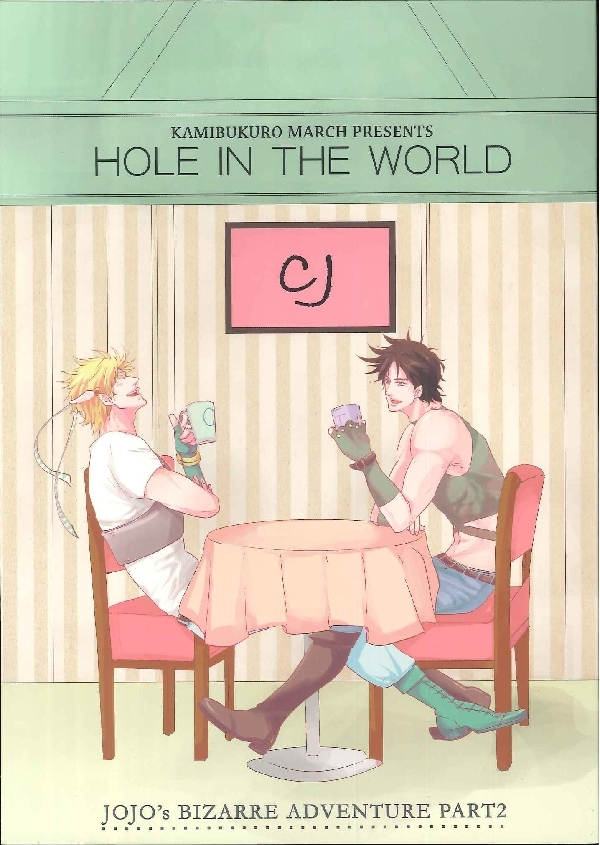 Doujinshi - Jojo Part 2: Battle Tendency / Caesar x Joseph (HOLE IN THE WORLD) / 紙袋マーチ