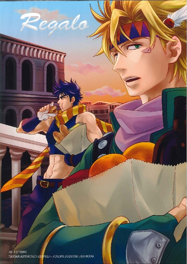 Doujinshi - Jojo Part 2: Battle Tendency / Caesar x Joseph (Regalo) / coyotl