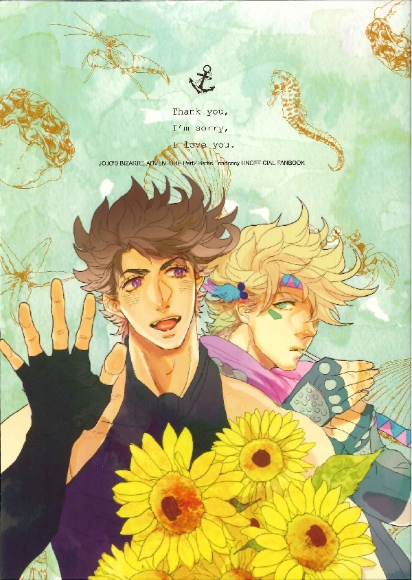 Doujinshi - Jojo Part 2: Battle Tendency / Caesar x Joseph (Thank you,I'm sorry,I love you.) / Knot