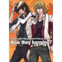 Doujinshi - TIGER & BUNNY / Kotetsu x Barnaby (How they hanging?) / S.S.散回族