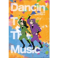 Doujinshi - Failure Ninja Rantarou / Urakaze x Ayabe (Dancin' To The Music) / Donburi Manpai Daimanzoku