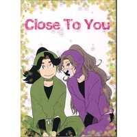 Doujinshi - Failure Ninja Rantarou / Ayabe & Urakaze (Close To You) / Donburi Manpai Daimanzoku