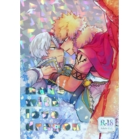 [Boys Love (Yaoi) : R18] Doujinshi - Novel - My Hero Academia / Todoroki Shouto x Bakugou Katsuki (【文庫サイズ】Make love with dragon) / あまみや
