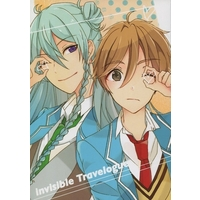 Doujinshi - Ensemble Stars! / Hibiki Wataru x Mashiro Tomoya (invisible Travelogue) / ぽんちゃんお問い合わせセンター