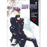 [Boys Love (Yaoi) : R18] Doujinshi - Anthology - Lucky Dog 1 / Giulio (snow squall) / 合同誌&同人アンソロジー