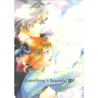 [NL:R18] Doujinshi - Gintama / Sakata Gintoki x Kagura (everything is beautiful IV) / WATALAND