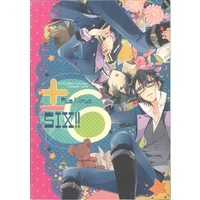 Doujinshi - Anthology - K (K Project) / Saruhiko & Akiyama (±6 ±SIX!!) / 合同誌&同人アンソロジー