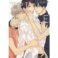 Doujinshi - Anthology - TRIANGLE LOVERS (○)TRIANGLE LOVERS) / 怜央 & 小林スメアゴル & Oume Nanase & Hachisu & Agata Ito