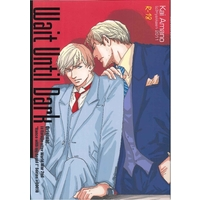 [Boys Love (Yaoi) : R18] Doujinshi - Wait Until Dark / 百花園