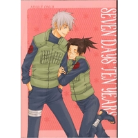 [Boys Love (Yaoi) : R18] Doujinshi - Novel - NARUTO / Kakashi x Iruka (SEVEN DAYS TEN YEARS) / KI道楽堂(支部)