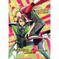 Doujinshi - Anthology - TIGER & BUNNY / All Characters (HERO MIX CHANNEL) / 合同誌&同人アンソロジー