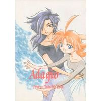 Doujinshi - Novel - Princess Tutu (Adagio) / Resurrection