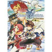 Anthology - Anthology Comics - Tales of Zestiria