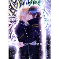 Doujinshi - Final Fantasy XV / Prompto x Noctis (you are everything to me) / Cassis