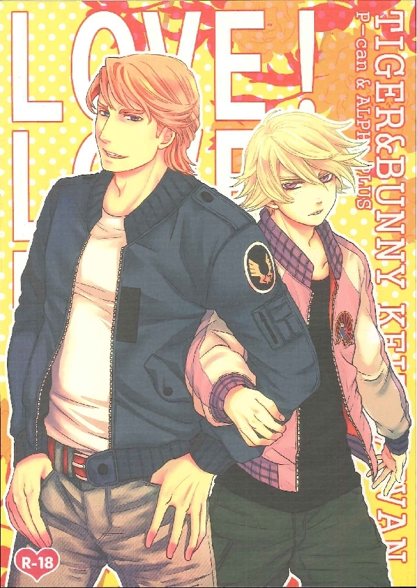 [Boys Love (Yaoi) : R18] Doujinshi - Novel - TIGER & BUNNY / Keith x Ivan (LOVE!LOVE!LOVE!) / ALPHA PLUS