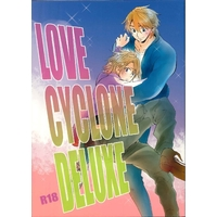 [Boys Love (Yaoi) : R18] Doujinshi - TIGER & BUNNY / Keith x Ivan (LOVE CYCLONE DELUXE) / 殺人プリン