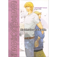 Doujinshi - TIGER & BUNNY / Keith & Ivan (LOVE×そして×LOVE) / kimiitu