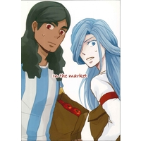 Doujinshi - Inazuma Eleven GO / Edgar Valtinas & Teres Tolue (in the market) / Jumble!