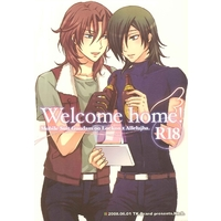 [Boys Love (Yaoi) : R18] Doujinshi - Mobile Suit Gundam 00 / Lockon Stratos x Allelujah Haptism (Welcome home!) / TK-Brand