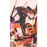 [Boys Love (Yaoi) : R18] Doujinshi - Anthology - Mobile Suit Gundam 00 / Lockon Stratos & Lyle Dylandy (Dylandy is Very Sweet!) / 合同誌