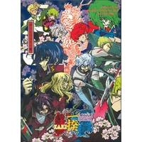 Doujinshi - Mobile Suit Gundam SEED / All Characters (Gundam series) (ザフトパンク一揆) / くぎ製造者