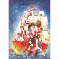 Doujinshi - Hetalia / France x Prussia & Spain x Prussia (Last pirates were betrayers‐記憶のレクイエム‐前編) / DUMMY.N