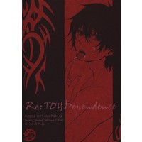 [Boys Love (Yaoi) : R18] Doujinshi - Novel - Mobile Suit Gundam 00 / Lockon Stratos x Setsuna F. Seiei (Re TOY Dependence) / 玩具依存症