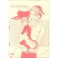 Doujinshi - Devil May Cry / Vergil x Dante (MY SWEET BABY 2) / CARDINAL