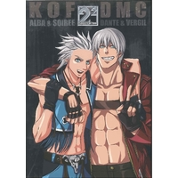 Doujinshi - Devil May Cry / All Characters (2×2) / EIKOU