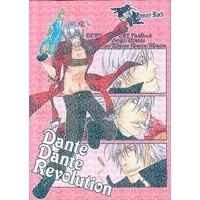 Doujinshi - Devil May Cry / Dante & Vergil (Dante Dante Revolution) / HONEY ROCK