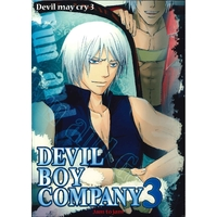 Doujinshi - Devil May Cry / Dante & Vergil (DEVIL BOY COMPANY3) / JAM TO JAM