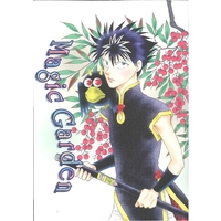 Doujinshi - YuYu Hakusho / Kurama x Hiei (Magic Garden) / Real