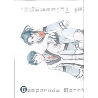 Doujinshi - Gunparade March / Shibamura Mai (Astoronomicai Telescope.) / Shinonome shobou