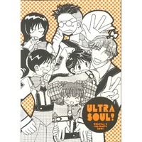 Doujinshi - Gunparade March (ULTRA SOUL !) / GUERILA-2