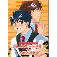 Doujinshi - Gunparade March (SUCCESSFUL★MISSION) / RM Kikaku