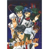Doujinshi - Gunparade March (NEVER GIVE UP!) / Sagiric