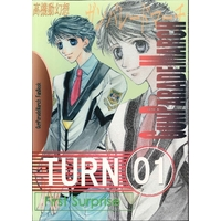 Doujinshi - Gunparade March (TURN 01 First Surpise) / 輝青羅堂