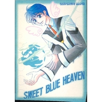 [Boys Love (Yaoi) : R18] Doujinshi - Gunparade March (SWEET BLUE HEAVEN) / SE NIGHT