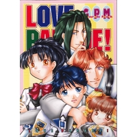 Doujinshi - Gunparade March (LOVE PARADE!) / SNOW WOLF L elle / 花海堂