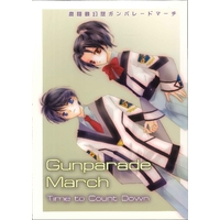 Doujinshi - Gunparade March / Shibamura Mai (Time to Count Down) / Sekai de Ichiban Kimi ga Suki