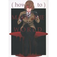 [Boys Love (Yaoi) : R18] Doujinshi - Novel - Persona5 / Akechi Gorou x Protagonist (Persona 5) ((how to)Make The World) / SATZBUTZ‐CUT!