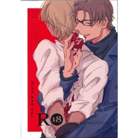 [Boys Love (Yaoi) : R18] Doujinshi - Meitantei Conan / Akai x Amuro (赤い果肉 The Red pulp) / Chakka Star