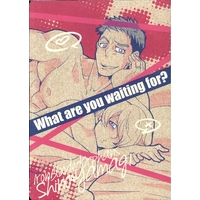 Doujinshi - IRON-BLOODED ORPHANS / Norba Shino x Yamagi Gilmerton (What are you waiting for?) / GOOD LOCATION