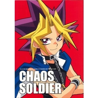 Doujinshi - Yu-Gi-Oh! Series / All Characters (Yu-Gi-Oh!) (CHAOS SOLDIER) / Hobby Hobby