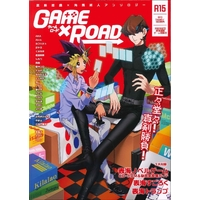 Doujinshi - Anthology - Yu-Gi-Oh! / Yugi x Kaiba (GAME×ROAD) / Rosario Bianco