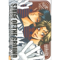 Doujinshi - Eyeshield 21 / Shin Seijuro x Sakuraba Haruto (STAGE OF THE GROUND) / Sakura39