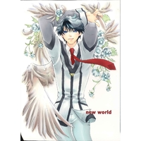 Doujinshi - Gunparade March (new world) / MIKADOXX