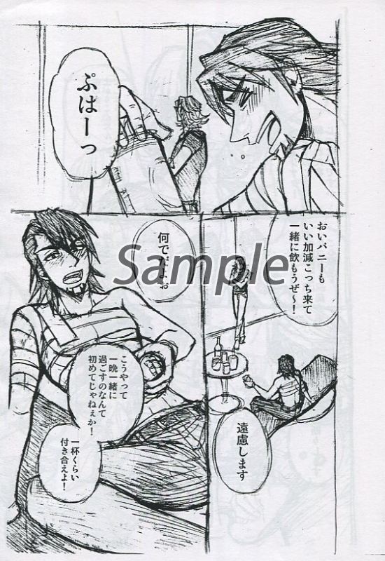 [Boys Love (Yaoi) : R18] Doujinshi - TIGER & BUNNY / Kotetsu x Barnaby (【コピー誌】#9 Spare the rod 2nd spoil the child) / TEKETO