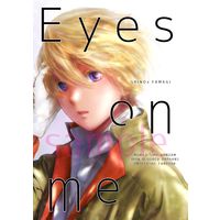 Doujinshi - IRON-BLOODED ORPHANS / Norba Shino x Yamagi Gilmerton (Eyes on me) / 108マクロレンズ