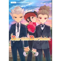 Doujinshi - Inazuma Eleven GO / Kidou Yuuto (Dear Child Dear Mother) / いかのぼり